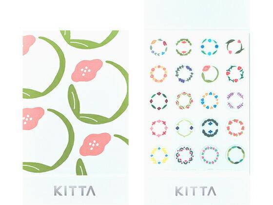 キングジム/KITTAシール サークル(フラワー) 4シート/KITD008