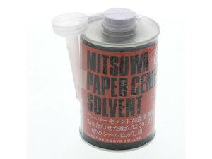 ミツワ/ペーパーセメントソルベント 丸缶 280cc/360080