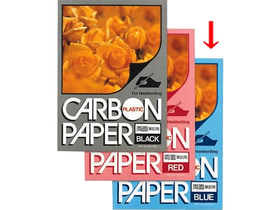パイロット/プラスチックカーボン紙両面筆記用 青 10枚/PCP-P200-L