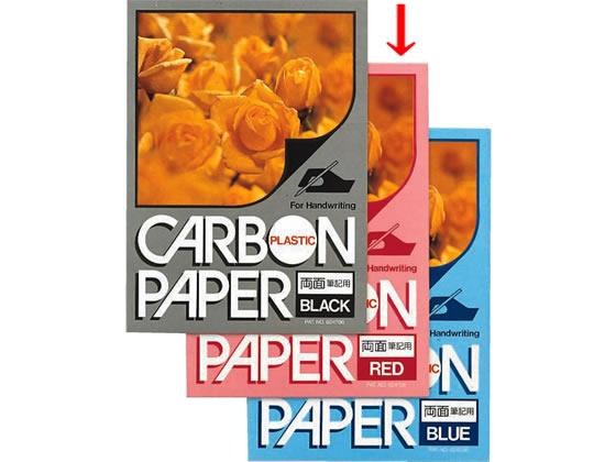 パイロット/プラスチックカーボン紙両面筆記用 赤 10枚/PCP-P200-R