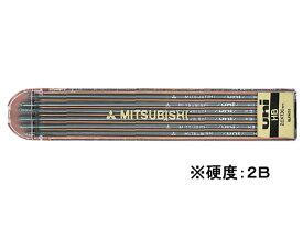 三菱鉛筆/ユニホルダー替芯(N) 2B/ULN2B