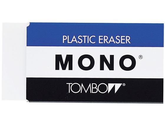 トンボ鉛筆/消しゴム モノ 56g/PE-09A