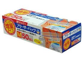 大和物産/増量 Wジッパーフリーザーバッグ M 50枚/63202