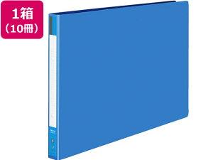 コクヨ/リングファイル A3ヨコ 背幅30mm 青 10冊/フ-423B
