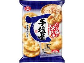 亀田製菓/手塩屋 9枚