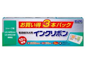 朝日電器/FAXインクリボン 3本パック/FIR-SR5-3P