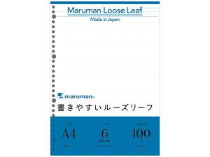 マルマン/書きやすいルーズリーフ A4 メモリ入6mm罫 100枚/L1101H