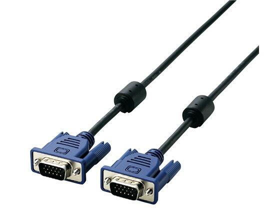エレコム/ディスプレイケーブル D-sub15ピン(ミニ) 10m/CAC-L10BK/RS
