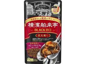 エバラ/横濱舶来亭カレーフレーク BLACK辛口 180g/YHTK180