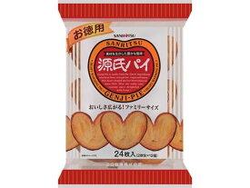 三立製菓/お徳用 源氏パイ 28枚