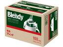 AGF/ブレンディドリップパック モカブレンド 100杯