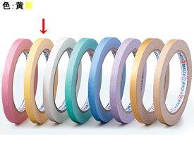 共和/バッグシーリングテープ 紙 幅9mm 黄/HU-001-2