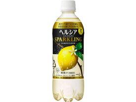 KAO/ヘルシアスパークリング レモン 500ml