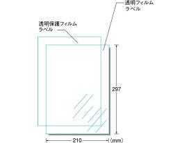 エーワン/手作りステッカー IJ用 A4 ノーカット 透明 3シート/28873