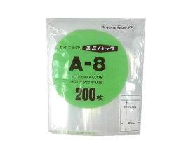 セイニチ/ユニパック厚口 A-8 50*70*0.08mm 200枚/#6651511