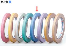 共和/バッグシーリングテープ 紙 幅9mm 青/HU-001-3