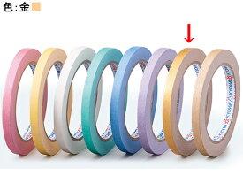 共和/バッグシーリングテープ 紙 幅9mm 金/HU-001-11
