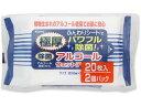 協和紙工/極厚除菌アルコールウエットティッシュミニ20枚2個パック