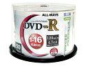 ALL-WAYS/CPRM対応DVD-R4.7GB 16倍速 50枚