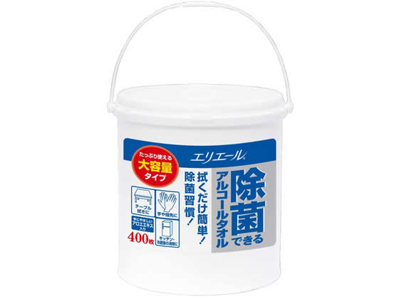 大王製紙/エリエール除菌できるアルコールタオル本体400枚/733116