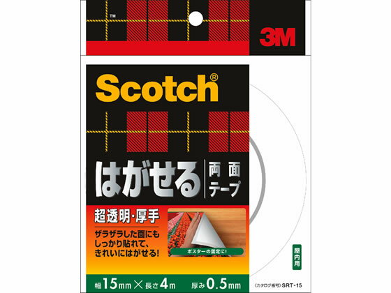 3M/スコッチはがせる両面テープ 超透明 厚手15mm×4m/SRT-15