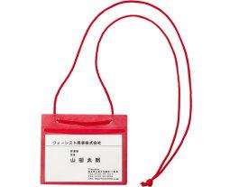 ソニック/カラーイベント名札 名刺サイズ 赤 50枚入/VN-849-R
