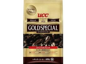 UCC/ゴールドスペシャル スペシャルブレンドSAP 400g