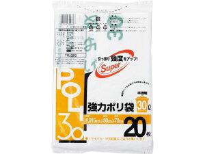 システムポリマー/容量表記ゴミ袋 半透明 30L 20枚/TK-320