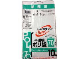 システムポリマー/半透明ポリ袋 70L 10枚/EG-740