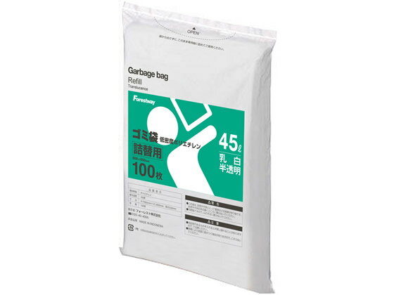 Forestway/詰替用ゴミ袋 乳白半透明 45L 100枚