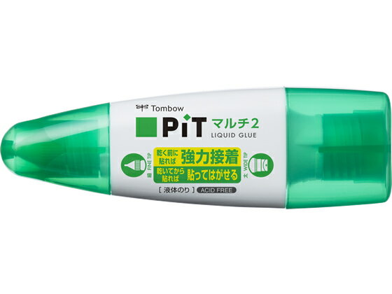 トンボ/液体のり ピットマルチ2/PT-MT