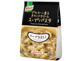 味の素/スープDELI ポルチーニ香るきのこのクリームスープパスタ 3食