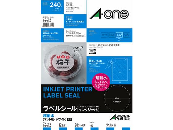 エーワン/ラベルシール 耐水タイプマット紙 12面 丸型 /62412