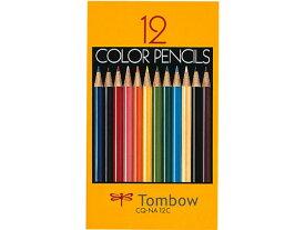 トンボ/色鉛筆 紙箱入 12色セット/CQ-NA12C