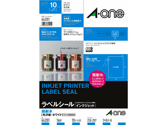 エーワン/ラベルシール 耐水タイプ光沢紙 ノーカット 10枚/64201