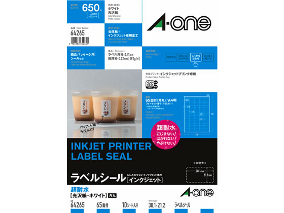 エーワン/ラベルシール 耐水タイプ光沢紙 65面 /64265