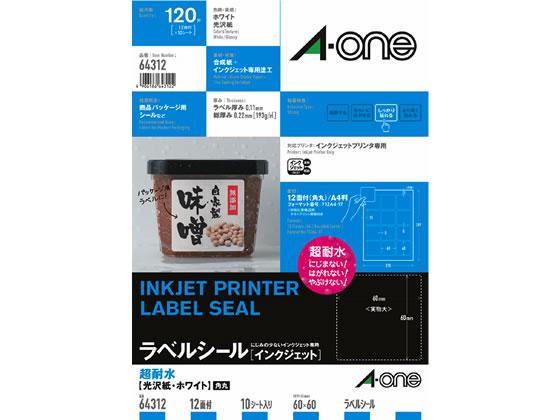 エーワン/ラベルシール 耐水タイプ光沢紙 12面 /64312