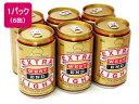 ウエストエンド・エキストラライトビール 330ml 6缶
