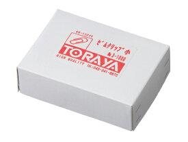 トラヤ/ゼムクリップ小 約1000本入