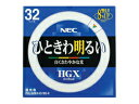 NEC/ライフルックHGX/FCL32EX-D/30-X