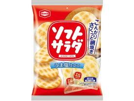 亀田製菓/ソフトサラダ 20枚