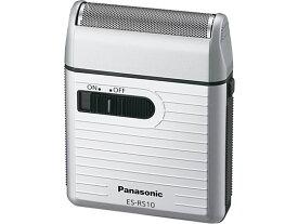 パナソニック/電気シェーバー メンズシェーバー シルバー調/ES-RS10-S
