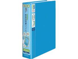 コクヨ/取扱説明書ファイル〈かたづけファイル〉A4 12冊収納 青