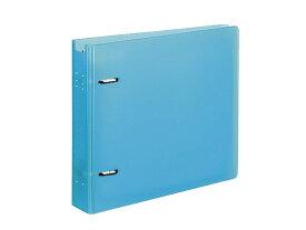 コクヨ/CD・DVDファイル ライトブルー/EDF-CF221LB
