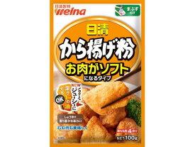 日清フーズ/から揚げ粉お肉ソフトになるタイプ 100g