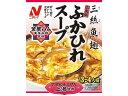 ニチレイフーズ/広東風ふかひれスープ 200g