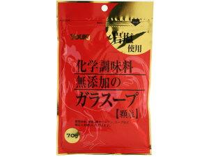 ユウキ食品/化学調味料無添加のガラスープ 袋 70g