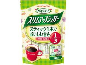味の素/パルスイート スリムアップシュガー スティック 50本入