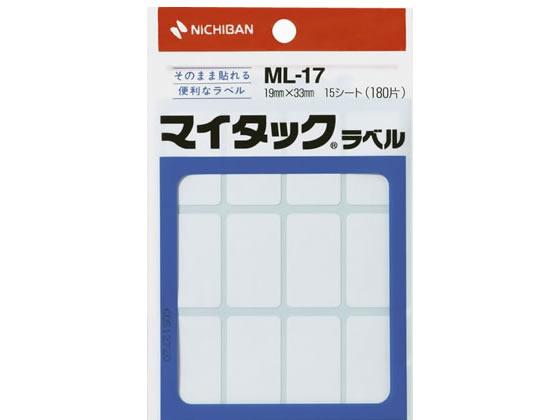 ニチバン/マイタックラベル 19*33mm 12片*15シート/ML-17