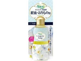小林製薬/サラサーティ ランジェリー用洗剤 120ml